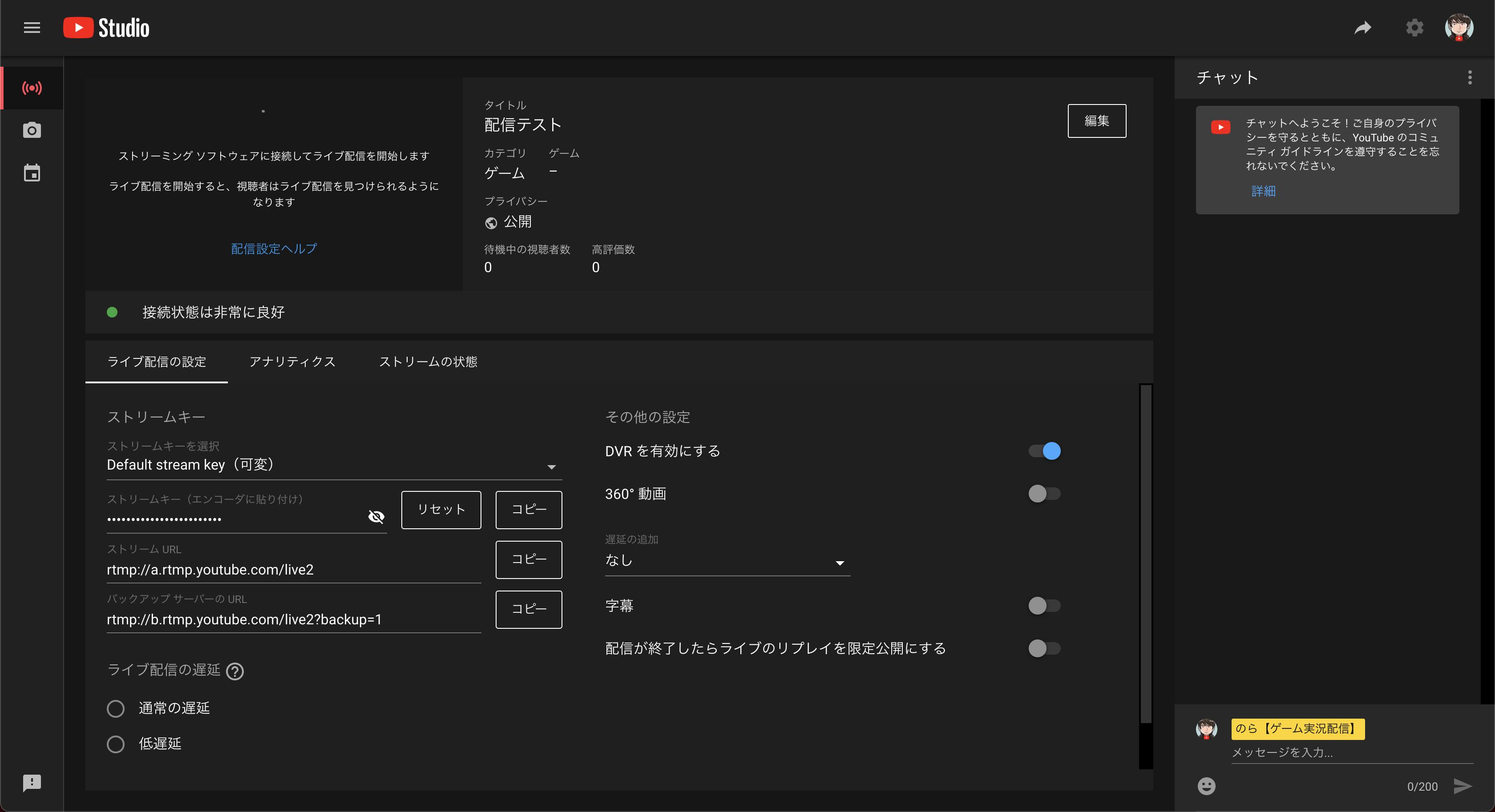スクリーンショット 2020-11-18 15.16.28.png
